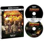 ジュマンジ/ウェルカム・トゥ・ジャングル(4K ULTRA HD+ブルーレイ) / ドウェイン・ジョンソン (4K ULTRA HD)