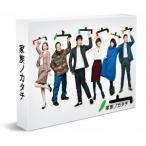 【Blu-ray】【10%OFF】家族ノカタチ Blu-ray BOX(Blu-ray Disc)/香取慎吾 カトリ シンゴ