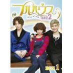 【DVD】【9%OFF】フルハウス TAKE2 DVD-BOX1/ファン・ジョンウム/ノ・ミヌ/パク・ギウン フアン・ジヨンウム/ノ・ミヌ/パク・