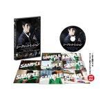 シークレット・ミッション / キム・スヒョン (DVD)