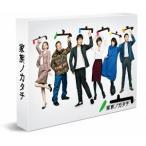 【DVD】【10%OFF】家族ノカタチ DVD-BOX/香取慎吾 カトリ シンゴ