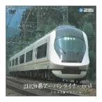 【DVD】【9%OFF】21020系アーバンライナーnext(難波〜名古屋)/