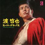 【CD】渡哲也 スーパー・デラックス/渡哲也 ワタリ テツヤ