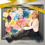 fraction / 近藤佳奈子 (CD)