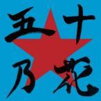 【CD】五十乃花/怒髪天 ドハツテン
