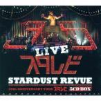 【CD】STARDUST REVUE 35th Anniversary Tour「スタ☆レビ」/スターダスト・レビュー スターダスト・レビユー