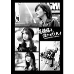 【Blu-ray】【9%OFF】道頓堀よ、泣かせてくれ! DOCUMENTARY of NMB48 Blu-rayコンプリートBOX(Blu-...