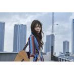 星に名前をつけるとき / 大原ゆい子 (CD) (予約)