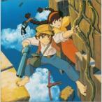 天空の城ラピュタ サウンドトラック 飛行石の謎 /  (CD)