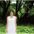 花から花へ / 田野崎文 (CD)