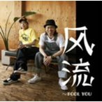 【CD】再恋歌(Love Again)/風流〜fool you フウリユウ