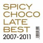 【CD】BEST 2007-2011/SPICY CHOCOLATE スパイシー・チヨコレート