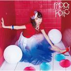 rippi-holic(通常盤) / 飯田里穂 (CD)