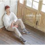 【予約】【CD】smoky rich/米倉利紀 ヨネクラ トシノリ