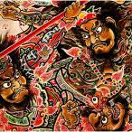 【CD】異次元からの咆哮(通常盤)/人間椅子 ニンゲンイス