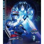 宇宙刑事シャイダー Blu-ray BOX 3<完>(Blu-ray Disc) / シャイダー (Blu-ray)