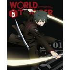 ワールドトリガー VOL.5(Blu-ray Disc) / ワールドトリガー (Blu-ray)