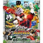 【Blu-ray】【9%OFF】スーパー戦隊シリーズ 動物戦隊ジュウオウジャー Blu-ray COLLECTION 2(Blu-ray Di...