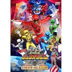 劇場版 動物戦隊ジュウオウジャー ドキドキ サーカス パニック! / ジュウオウジャー (DVD)