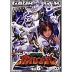 【DVD】【10%OFF】百獣戦隊ガオレンジャー Vol.6/ガオレンジャー ガオレンジヤー