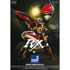 【DVD】【9%OFF】仮面ライダーBLACK RX VOL.2/仮面ライダー カメンライダー
