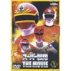 【DVD】【9%OFF】スーパー戦隊 THE MOVIE VOL.3/