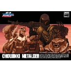 【DVD】【9%OFF】超人機メタルダー(2)/メタルダー メタルダー