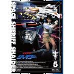 宇宙刑事シャイダー VOL.5 / シャイダー (DVD)