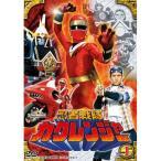 【DVD】【9%OFF】スーパー戦隊シリーズ 忍者戦隊カクレンジャー Vol.1/カクレンジャー カクレンジヤー