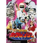 【DVD】【9%OFF】スーパー戦隊シリーズ 忍者戦隊カクレンジャー VOL.2/カクレンジャー カクレンジヤー