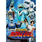 【DVD】【9%OFF】スーパー戦隊シリーズ 忍者戦隊カクレンジャー VOL.4/カクレンジャー カクレンジヤー