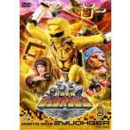 【DVD】【9%OFF】スーパー戦隊シリーズ 動物戦隊ジュウオウジャー VOL.3/ジュウオウジャー ジユウオウジヤー