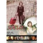soeur スール TWILIGHT FILE IV / 宝生舞 (DVD)