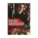 NEW YORK UNDERCOVER COP ニューヨークUコップ / 仲村トオル (DVD)