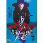 【DVD】【10%OFF】新 女囚さそり701号/多岐川裕美 タキガワ ユミ