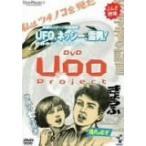 【DVD】【10%OFF】Uoo Project/
