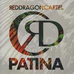 パティナ / レッド・ドラゴン・カーテル (CD) (発売後取り寄せ)