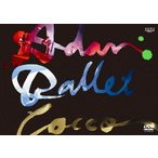 """【DVD】【9%OFF】Cocco Live Tour 2016""""Adan Ballet""""-2016.10.11-/Cocco コツコ"""