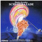 【CD】R.コルサコフ:交響組曲「シェエラザード」/フェドセーエフ フエドセーエフ