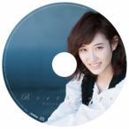 【CD】Birthdays(生産限定盤)(ピクチャーディスクCD)/花岡なつみ ハナオカ ナツミ