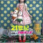 【CD】21世紀さんsingsハルメンズ/サエキけんぞう&Boogie the マッハモータース サエキ ケンゾウ・アンド・ブギー