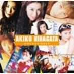 【CD】ゴールデン☆ベスト 雛形あきこ/雛形あきこ ヒナガタ アキコ