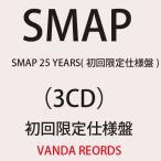 JANコード:4988002725786