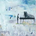 HALSHURA(ハルシュラ) / Schroeder-Headz (CD) (予約要確認)