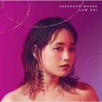 CAM ON!〜5th Anniversary Best〜(通常「くるくる」盤) / 大原櫻子 (CD) (発売後取り寄せ)