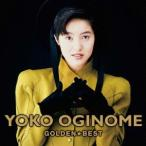【CD】ゴールデン☆ベスト/荻野目洋子 オギノメ ヨウコ