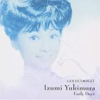 【CD】ゴールデン☆ベスト 雪村いづみ アーリー・デイズ/雪村いずみ ユキムラ イズミ