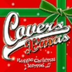 【CD】カヴァーズ・クリスマス/オムニバス オムニバス