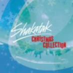 【CD】クリスマス・コレクション/シャカタク シヤカタク