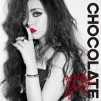 CHOCOLATE(初回限定盤)(DVD付) / ちゃんみな (CD)